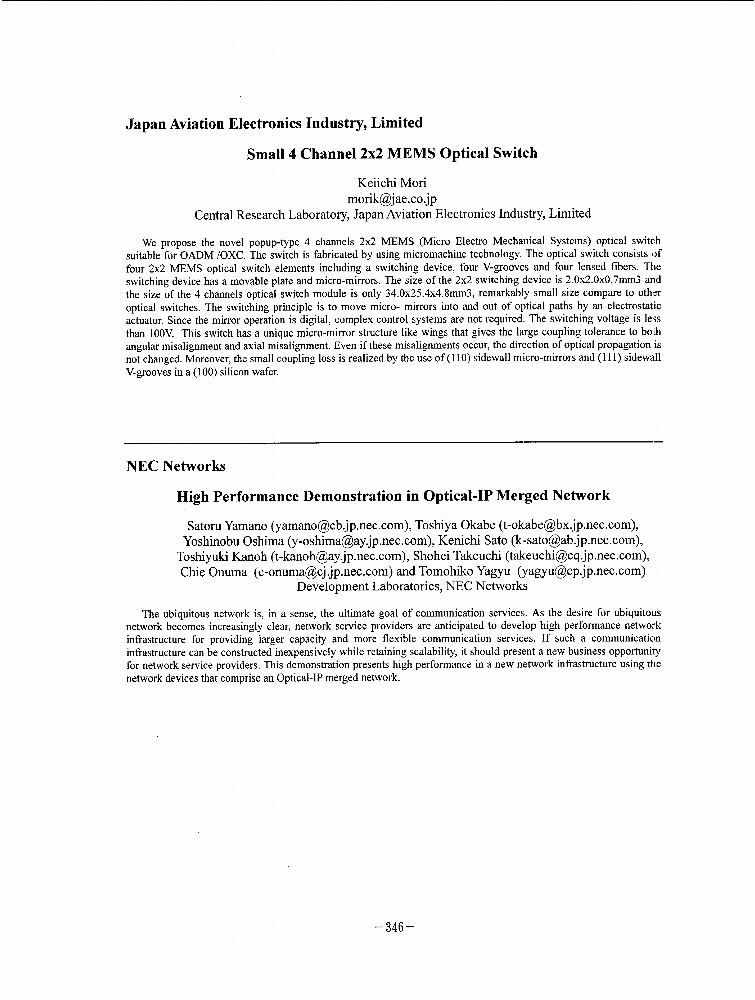High performance demonstration in optical-IP merged network